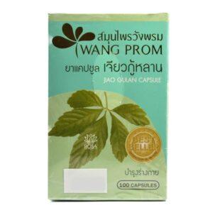Джиао Гу Лан (jiao Gu Lan, Wang Prom Herb)