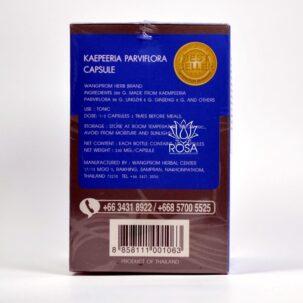 Кра Чай Дам (kaempferia Parviflora)