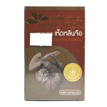 Гриб Линчжи (Lingzhi Extract), 100 капс. ॐ Бутик ROSA