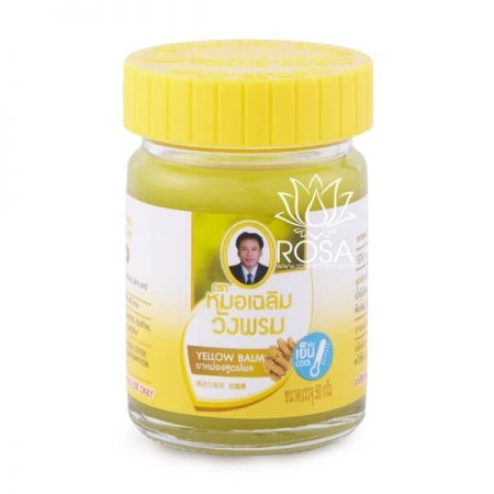 Желтый тайский бальзам Yellow Balm, 50 грамм ॐ Бутик ROSA