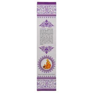 Благовония Лаванда (lavender, Ayurvedic)