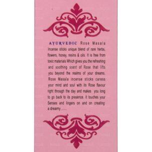 Благовония Роза (rose Incense, Ayurvedic)
