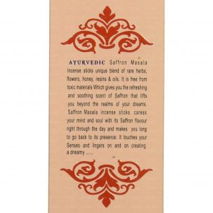 Благовония Шафран (Saffron Incense, Agarbathi Works) ॐ Бутик ROSA