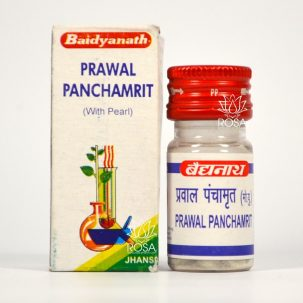 Правал Панчамрит (prawal Panchamrit, Baidyanath)
