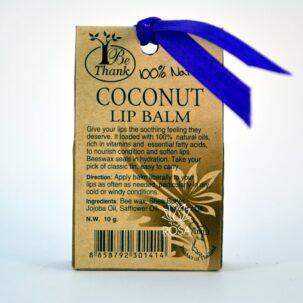 Бальзам для губ с экстрактом кокоса Be Thank ॐ Бутик ROSA