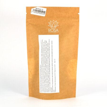 Синий чай Анчан (Butterfly Pea Tea), 50/12/5 грамм ॐ Бутик ROSA