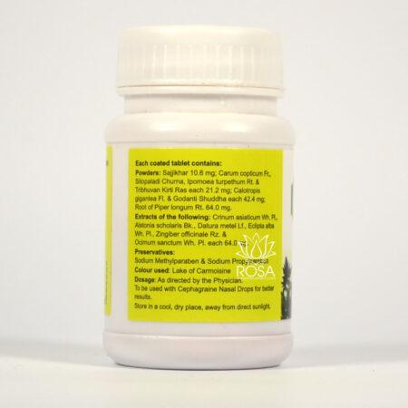 Сефаграин (Cephagraine, Charak Pharma), 40 таблеток ॐ Бутик ROSA