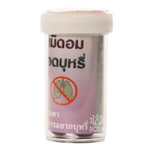 Тайские травяные шарики от курения Хин Фха (Hin Fha) ॐ Бутик ROSA