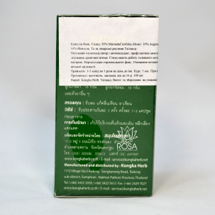 НОНИ (noni Capsules, Kongka Herb)
