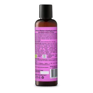 Очищающий шампунь для жирных волос Маракуйя Mayur | Rosa Pharm