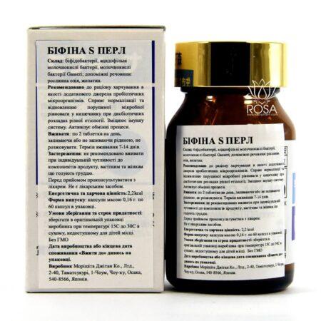 morishita-jintan-bifina-s-pearl_33