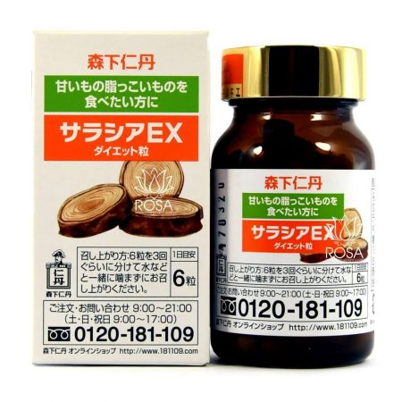 Салация (Salacia EX, Morishita Jintan) 180 таблеток ॐ Бутик ROSA