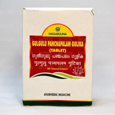 Gulgulu Panchapalam Gulika, Nagarjuna - 100 таблеток ॐ Бутик ROSA