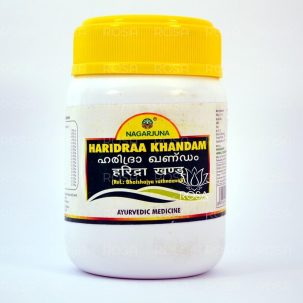 Харидракандам (Haridraa Khandam, Nagarjuna), 100 грамм ॐ Бутик ROSA