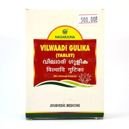 Вильвади Гулика (Vilwaadi Gulika, Nagarjuna) ॐ Бутик ROSA