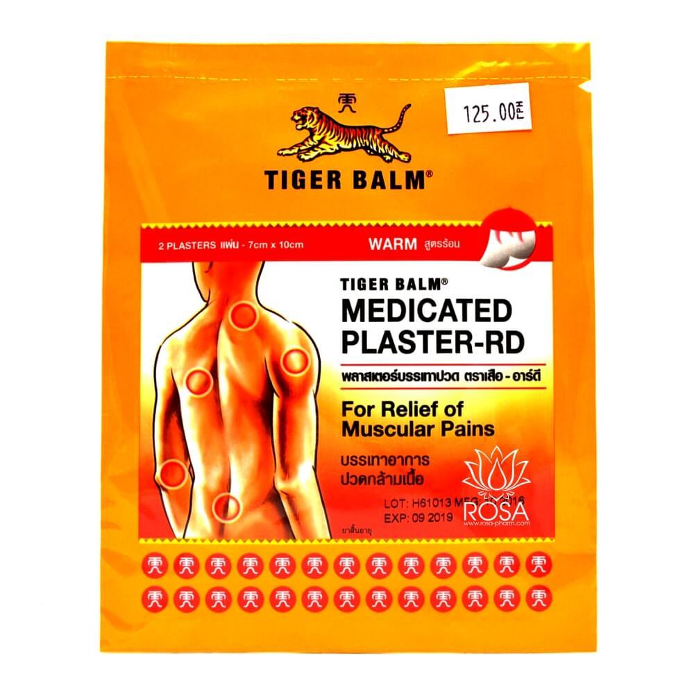 Согревающий красный тигровый пластырь Tiger Balm ॐ Бутик ROSA