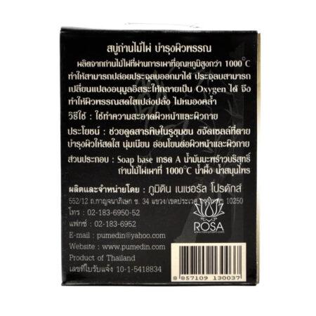 Очищающее Детокс-мыло с бамбуковым углем Pumedin ॐ Бутик ROSA