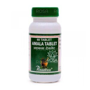 Амалаки Таблетки (amala Tablet, Punarvasu)