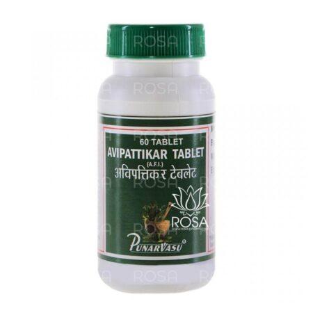 Авипаттикар (Avipattikar Tablet, Punarvasu), 60 таблеток ॐ Бутик ROSA