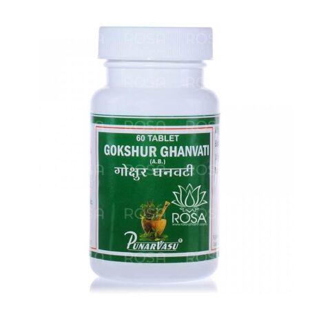 Гокшура Экстракт (Gokshur Ghanvati, Punarvasu), 60 таб. ॐ Бутик ROSA
