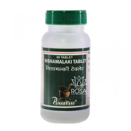 Нишамалаки (Nishamalaki Tablet, Punarvasu), 60 табл. ॐ Бутик ROSA