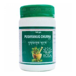 Punarvasu Pushyanug Churna 0