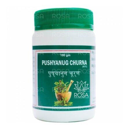 punarvasu-pushyanug-churna_0