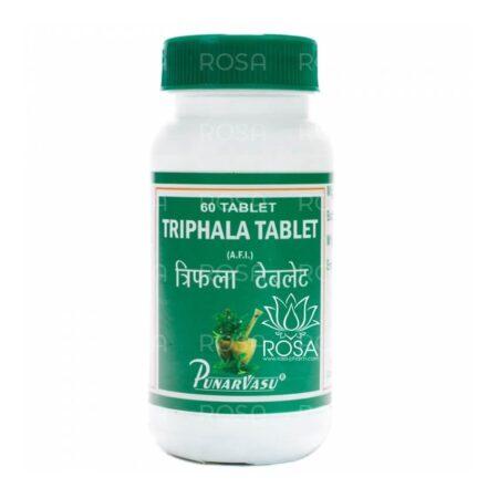 Трифала (Triphala Tablet, Punarvasu), 60 таблеток ॐ Бутик ROSA