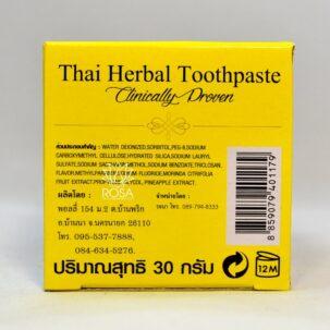 Отбеливающая ананасовая зубная паста Rochjana ॐ Бутик ROSA