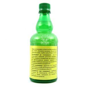 Сок Алоэ Вера (Aloe Vera Juice With Pulp, Sahul) ॐ Бутик ROSA