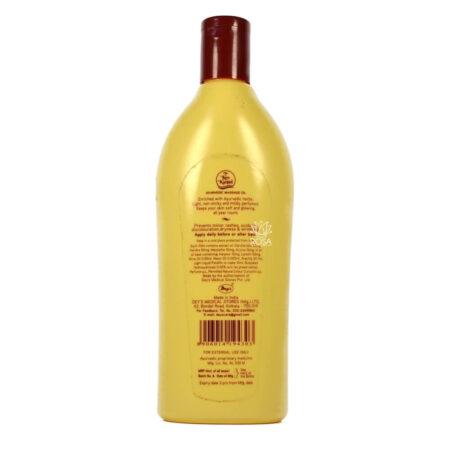 Массажное масло для тела с травами и Сандалом ॐ Бутик ROSA