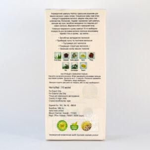 Травяной шампунь Хайрина (Sahul), 110 мл. ॐ Бутик ROSA