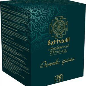 Аюрведический чай Детокс фито Sattvadil