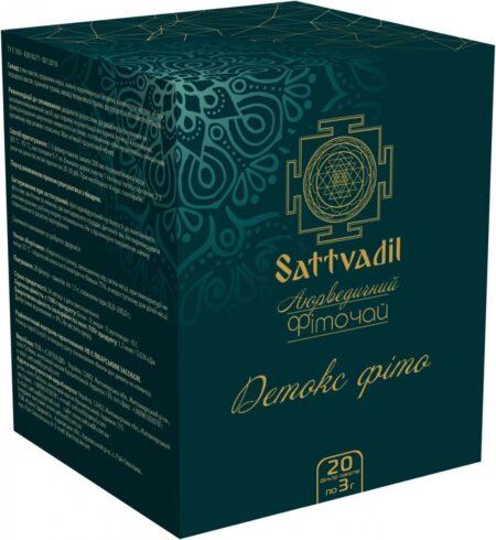 Аюрведический чай Детокс фито Sattvadil | ROSA