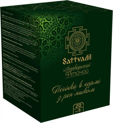 Аюрведический чай Печень в норме, с репейником | ROSA