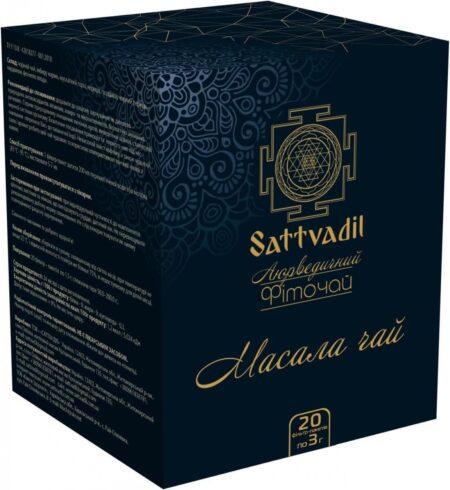 Аюрведический чай Масала чай Sattvadil | ROSA