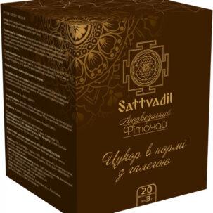 Аюрведический чай Сахар в норме, с галегой