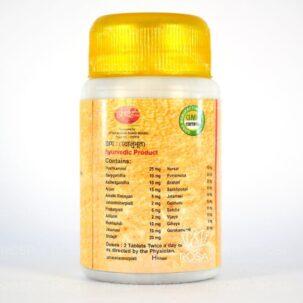 Сарпал (sarpal, Shri Ganga) успокаивающее действует