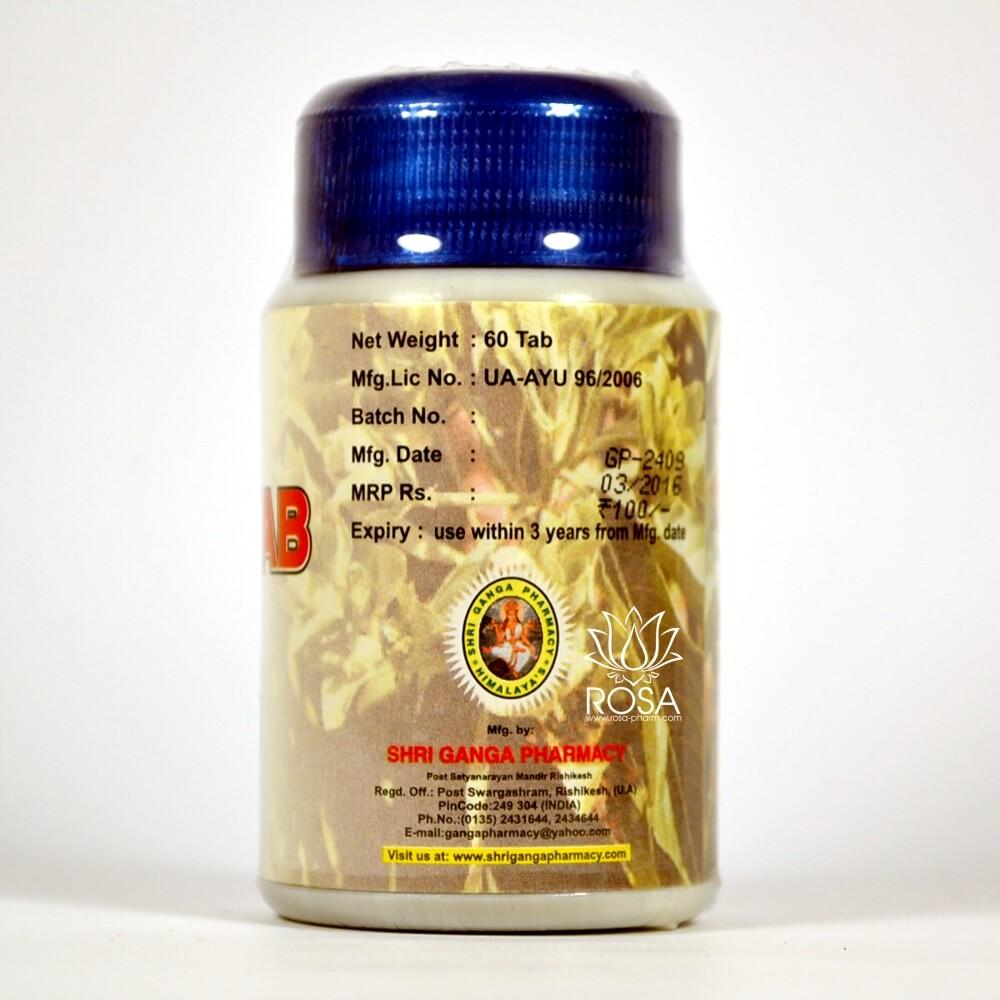 Тагар - индийская валериана (Tagar, Shri Ganga), 60 таб. ॐ Бутик ROSA