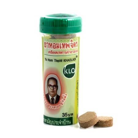 Травяные таблетки от кашля, боли в горле и для сердца купить в Бутике аюрведы