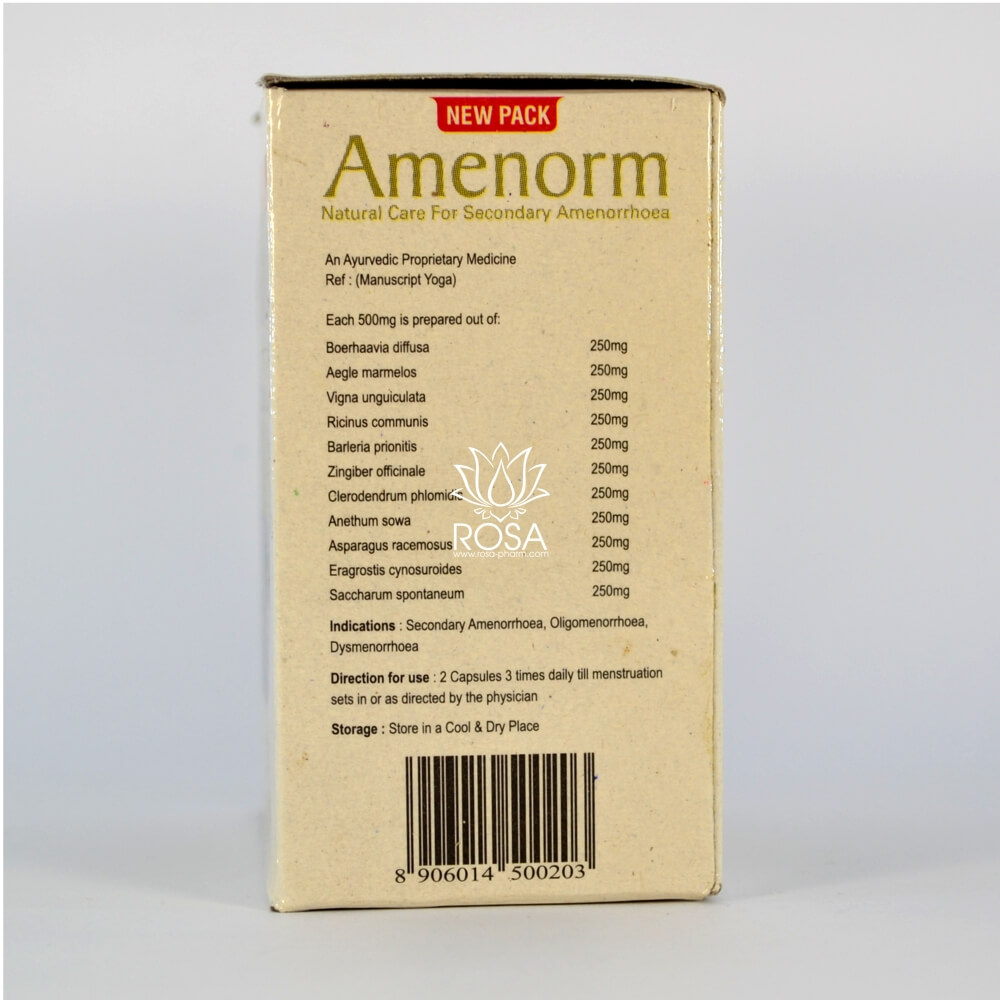 Аменорм (Amenorm, Nupal Remedies), 50 капсул ॐ Бутик ROSA