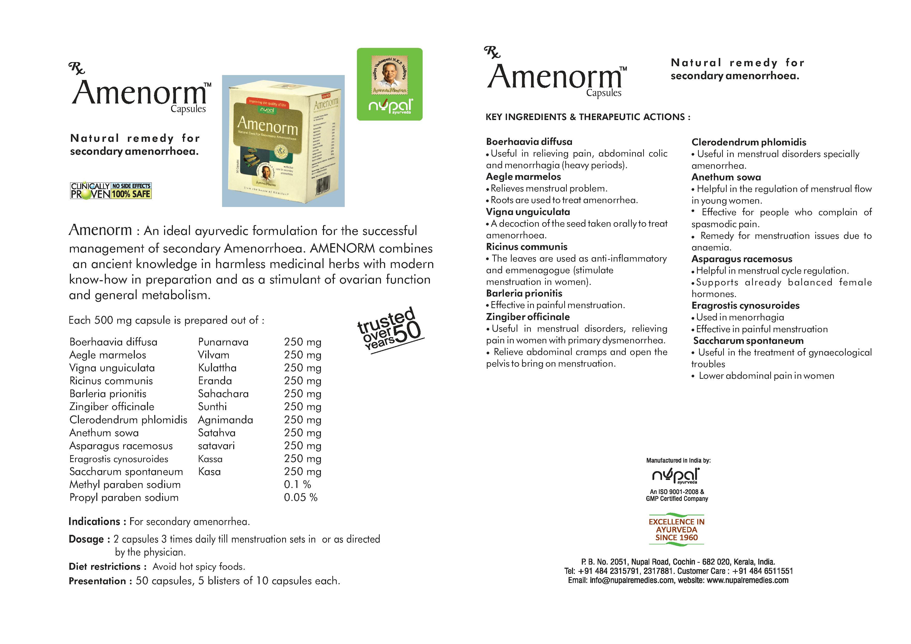 Аменорм (Amenorm, Nupal Remedies), 50 капсул | Роса-Фарм