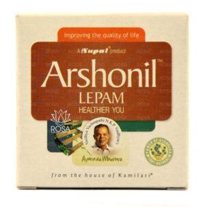 Nupal Arshonil Lepam 21