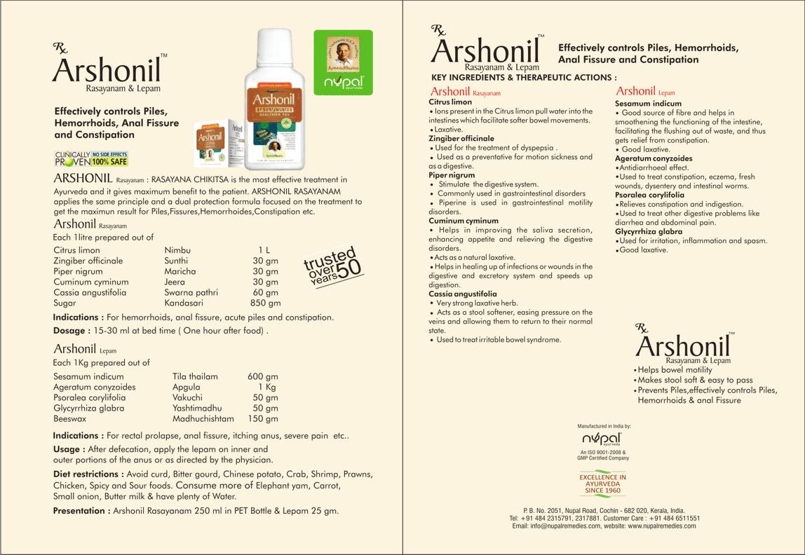 Аршонил Лепам (Arshonil Syrup, Nupal Remedies) | Роса-Фарм