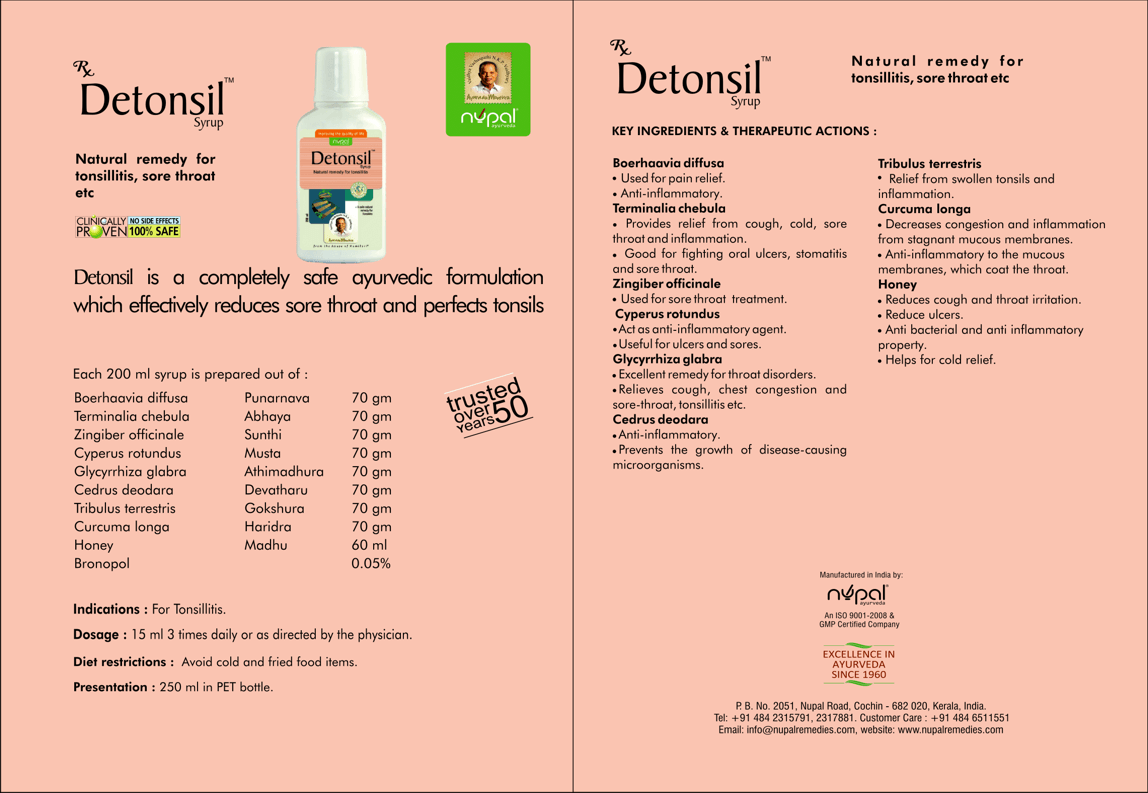 Детонсил сироп (Detonsil Syrup, Nupal Remedies) DS ॐ Бутик ROSA