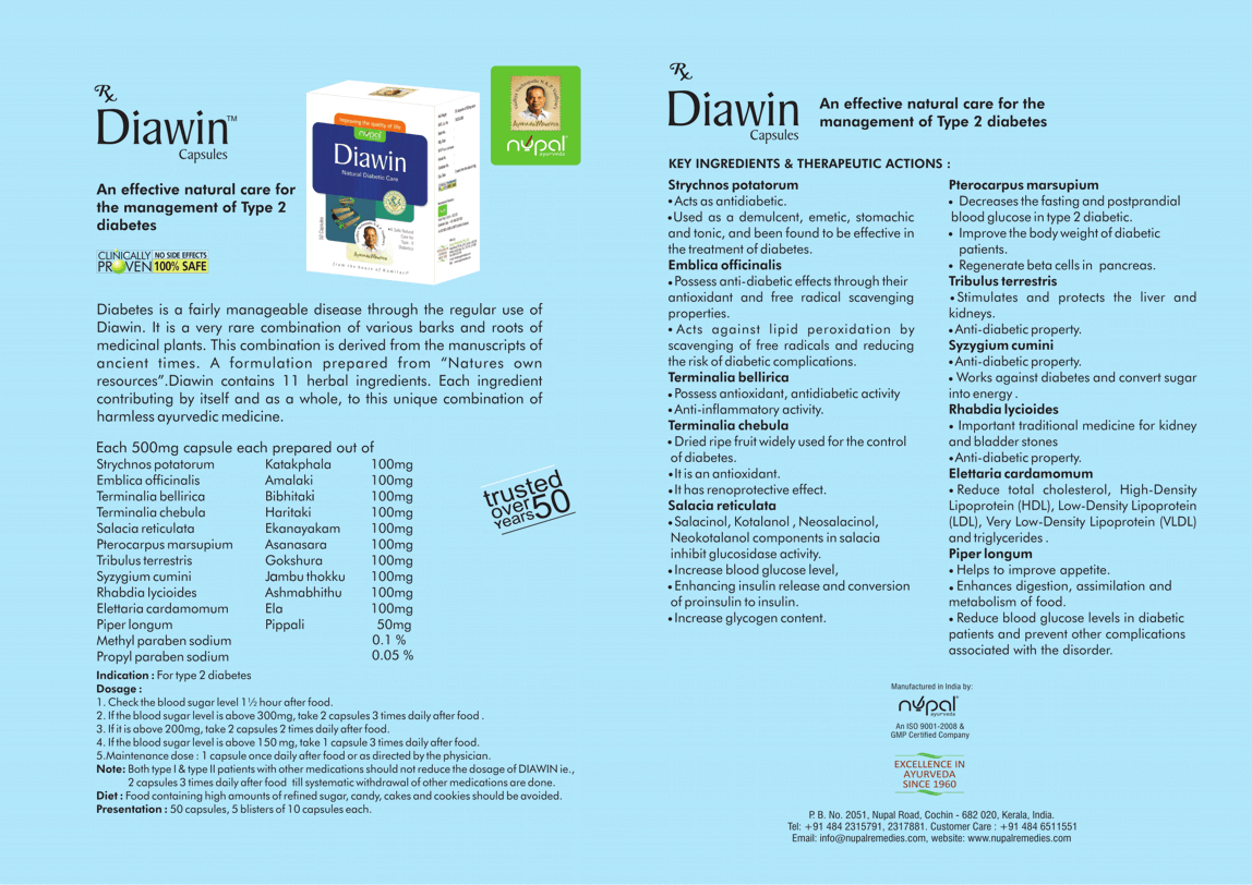 Диавин (Diawin, Nupal Remedies) DS ॐ Бутик ROSA