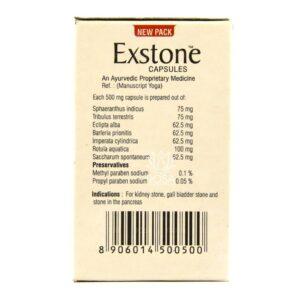 Эксстоун (Exstone Capsules, Nupal Remedies), 50 капс. ॐ Бутик ROSA