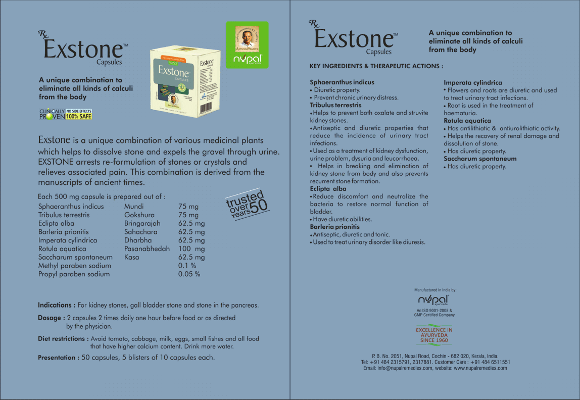 Эксстоун (Exstone Capsules, Nupal Remedies) DS ॐ Бутик ROSA