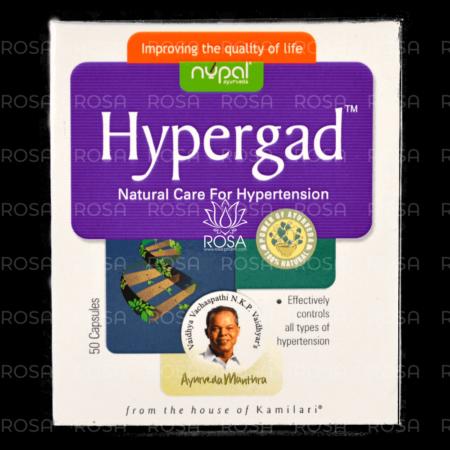 nupal-hypergad-capsules_0