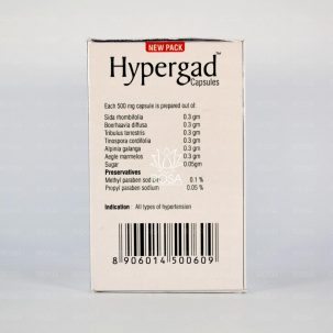 Хипергад (Hypergad Capsules, Nupal Remedies) ॐ Бутик ROSA